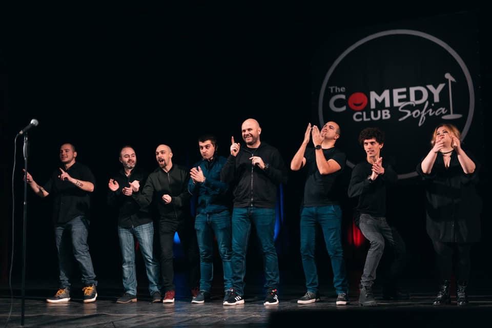 Видео от стендъп комедия от България